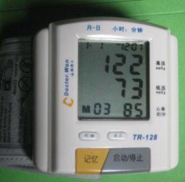 中文语音提示/全自动测量手腕式电子血压计(TR-128A)