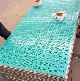 胜博 彩钢冲孔吸音板/爬墙板/爬墙网/降噪板1000型 1200型 1500型 0.3mm-1.2mm