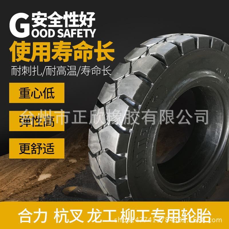 百固勒品牌400-8拖车 旋转木马实心轮胎