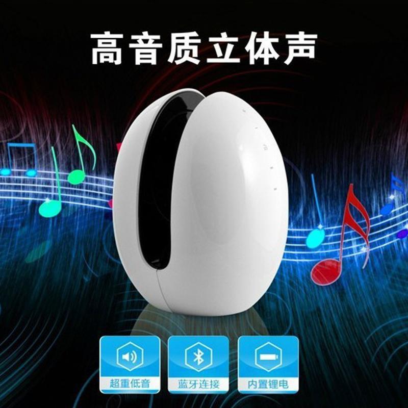 蓝牙音响无线音箱魔蛋触控好音质低音炮时尚定制礼品蓝牙音箱