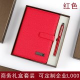 现货皮面商务会议笔记本文具礼品套装定制封面本子定做印logo