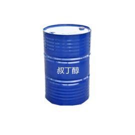叔丁醇現貨供應99.9%濃度優質化工原料