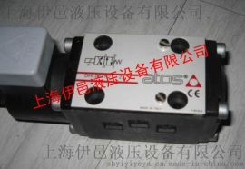 ATOS电磁阀现货:DPHU-2713/D DC24意大利进口