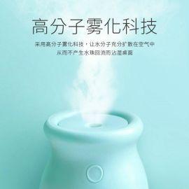 2017新款迷你奶瓶加湿器 LED补水加湿器 家用小型加湿器