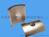 打孔电机磁瓦(图片 耐高温 定制)