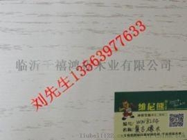 临沂家具板厂家 多层生态板生产板厂