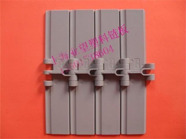 業望820-k600塑料鏈板 供應