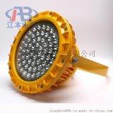 80WLED防爆泛光燈,LED70W防爆燈具