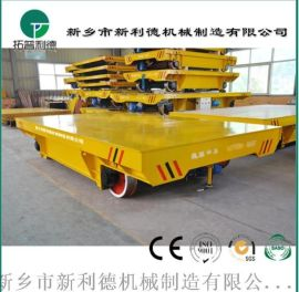 江蘇电动运输车平板厂 低压轨道运输车新款推荐