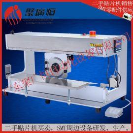 高效**JGH-207 PCB走刀式分板机无毛刺