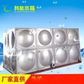 科能生产不锈钢生活保温水箱 模压板美观耐用