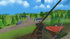 VR虛擬弓箭遊戲定製