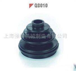 球笼万向节防尘罩及修理包 (QS010)