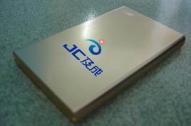 移动硬盘(jc2507)