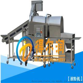 全自动滚筒上粉机 自动化鸡米花滚筒式裹粉机设备