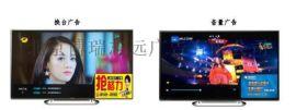 天津IPTV电视台广告代理发布