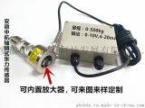 钢丝铠装机轴销式张力传感器价格安庆张力传感器供应商