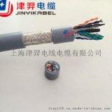 编码器电缆  柔性双绞屏蔽编码器电缆 上海津羿电缆