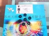 橡胶垫,苏州吴雁电子绝缘胶垫