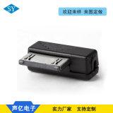 供应 SIEMENS M85-12P90度手机连接器