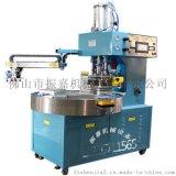 全自動吸塑熱壓機_全自動吸塑熱壓機供應商-振嘉CE出口質量