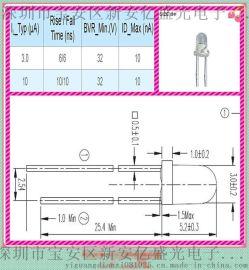 台湾亿光原装**插件式光敏接收器PD204-6C