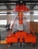 天津大港区双梯套缸高空作业车液压升降车剪叉式登高车