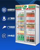 雅绅宝商用超市便利店餐厅立式饮料牛奶风冷冷柜  SA10L2F