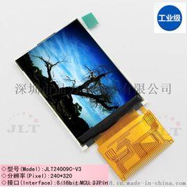 2.4寸工控焊接37pin液晶显示器