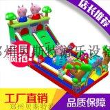 河南兒童充氣滑梯直銷新款的廠家直銷設備