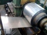 Z280寶鋼無花無油鍍鋅板