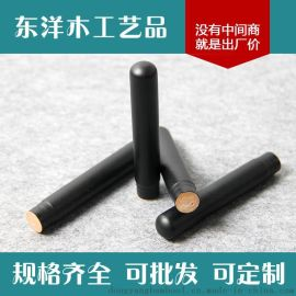 東洋木工藝品 實木化妝刷木柄 化妝刷木柄黑色