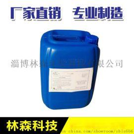 水处理设备 循环水用阻垢剂水处理药剂