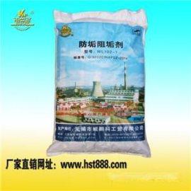 緩蝕阻垢劑(WL102-1)