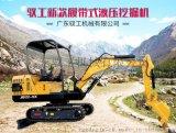 驭工YG22-9X小型挖掘机 农用小挖机