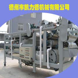 工业用洗沙泥浆脱水设备螺旋式污泥脱水机