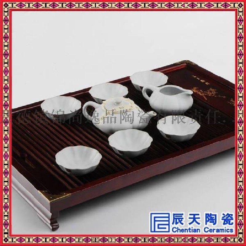 陶瓷茶具套装 景德镇陶瓷茶具5套装