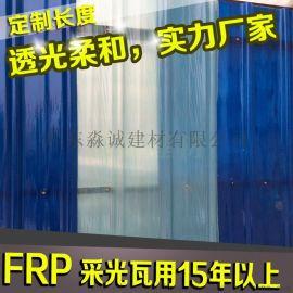 供应永川区FRP玻璃纤维瓦树脂透明瓦 优质保温阳光板PC波浪纹亮瓦采光瓦厂房