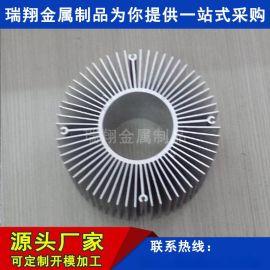 厂家定制太阳花散热器铝材LED散热器定制开模铝合金