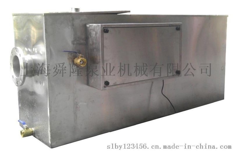 SLYSL系列油水分离器