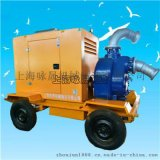 牵引式柴油机水泵 防汛抗旱移动泵车