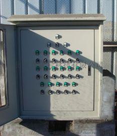 煤场洒水喷淋自动控制柜