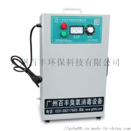 5g水处理臭氧发生器厂家直销 汽车居家实验室专用臭氧机