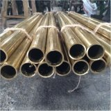 銅管加工 高質易切割大口徑黃銅管 可定製廠家加工