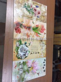 广东饰纪尚品生态吊顶0甲醛集成墙板品牌
