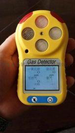 西安哪裏有賣四合一氣體檢測儀13891913067