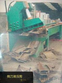 全自动铡刀式液压剪,龙门废钢剪切机