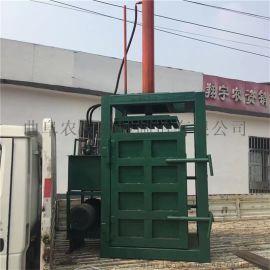 厂家直销秸秆液压打包机 液压稻草打包机