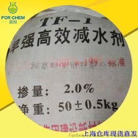 减水剂 早强高效型 防冻型 液体粉状