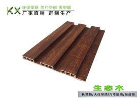 福建南安生态木97长城板厂家批发